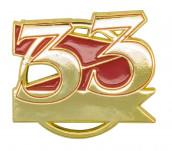 Jubiläumspin - 33 Jahre rot